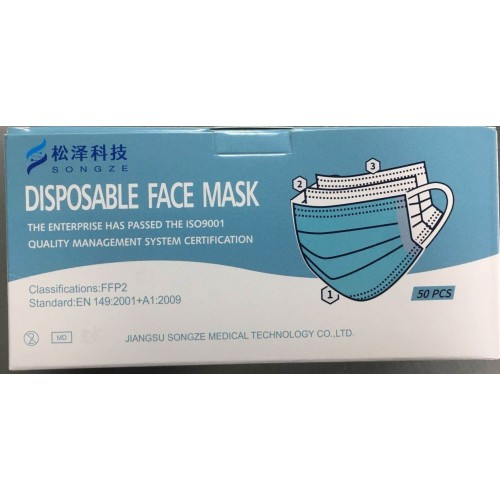 disposable surgical masks 3-layer TST (blue front) Box of 50 masks